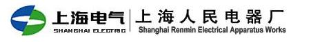 上海人民电器厂销售官网